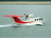 Xiangzhou-1: Das chinesische Flugboot