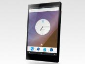 Librem 5: Das langlebige Linux-Smartphone