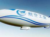 China: Dasselbst entwickelte zivile Passagierluftschiff