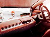 Byton: Fahrzeug mit überdimensionalen Bildschirm